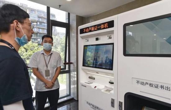 方便快捷3分钟制证领证 杭州不动产权证可以自助打印