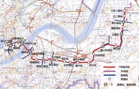 地铁7号线是萧山机场到西湖南线景区的一条捷径。