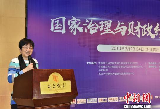 浙江大学财税大数据与政策研究中心主任李金珊。 中新经纬 供图 摄