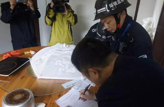 |电站法人签收停产决定文件|