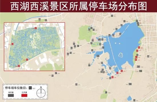 全国首个 杭州西湖西溪景区11个停车场开始无杆收费
