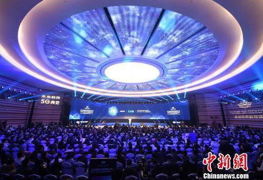 中国(杭州)5G创新园启动仪式。 王刚 摄
