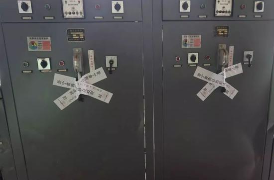 |执法人员查封相关设备设施|