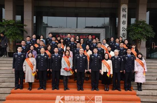 杭州市公安局举行优秀警嫂表彰大会 看见女性力量