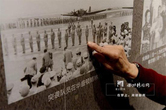 杜立特突袭者子女协会成员在老照片中找到了自己父亲