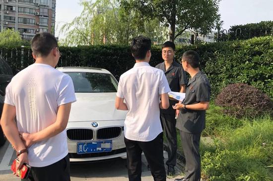 酒业公司拿不出481箱茅台 贵州老板来杭州法院交宝马