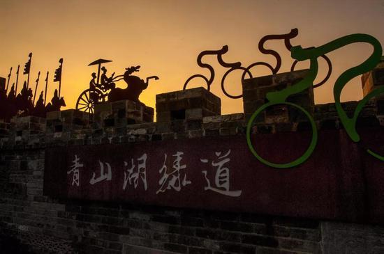 青山湖绿道一期俞海/摄