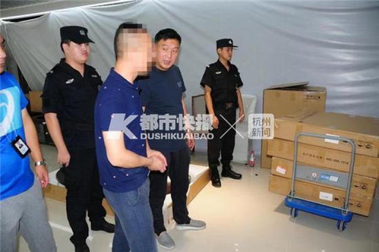 网购的这款名牌家具可能是假的 杭州警方破获假家具案