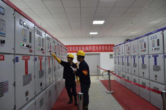 杭黄铁路浙江段首座配电所受电成功 全线共设有5座