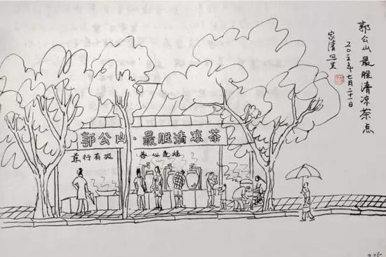 画家郑家清一直在记录着老温州,几年来他围绕着温州城创作出大量的温州风景画。每到夏天,遍布温州大街小巷的伏茶点成为这座城市一座独特的风景,这在郑家清看来自然是创作的好题材。   6年间,他走访了温州四五百个伏茶点,创作了近600幅的画作,他用他的画笔给每个伏茶点作素描。   郑家清画家笔下的温州免费伏茶点   大南门汇车道观伏茶点 道路运输管理局伏茶点
