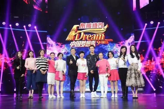 中国梦想秀第四季03_母乳爱志愿服务队参加《中国梦想秀》节目