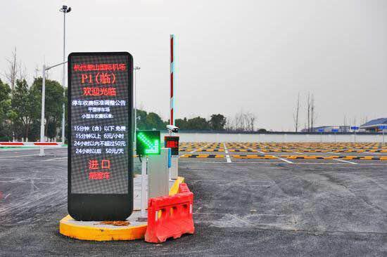 杭州萧山国际机场新建停车场。杭州机场摄
