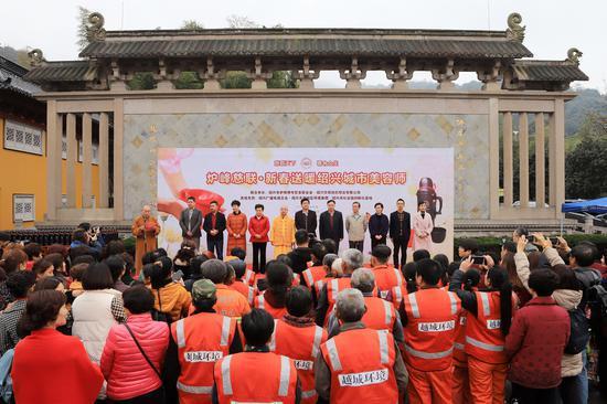 绍兴宗教界发放保温壶送温暖 近800名环卫工人受惠