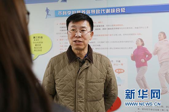 北京市营养源研究所营养学专家蒋峰 肖寒摄