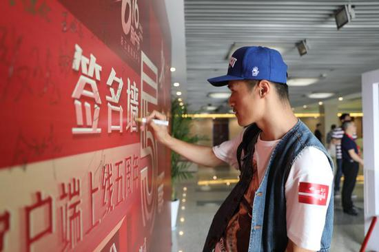 浙江新闻客户端用户代表在现场为客户端5周岁庆生。