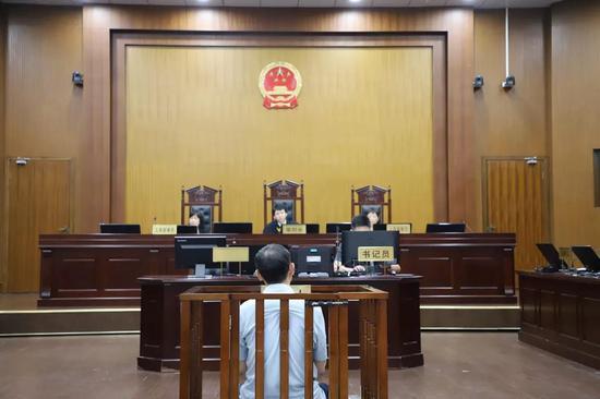 庭审现场。 下城法院