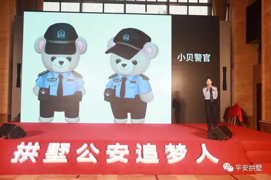 突破次元壁 杭州公安拱墅分局推手游类动漫警察形象