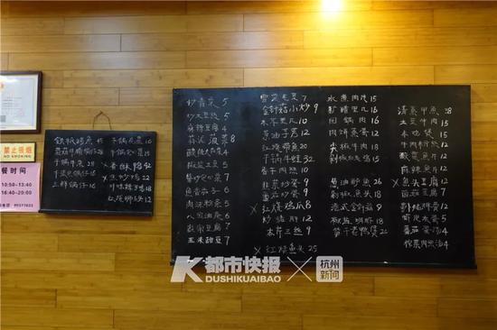 浙大西溪校区留学生食堂的菜单