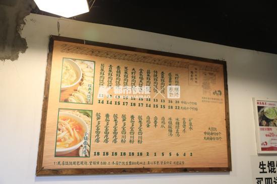 一个小小的改变 杭州这家馄饨店一天少浪费100只馄饨