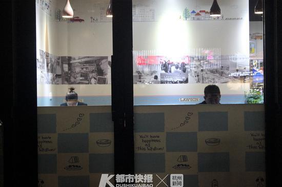 35岁女老板来杭州应聘便利店店员 简历差点吓退HR