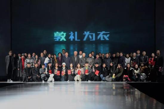 柯桥•中国国际礼服设计大赛在之江