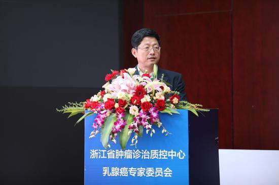 成立仪式现场。 浙江省肿瘤诊治质控中心乳腺癌专委会供图