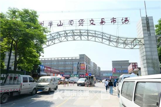 杭州藏着一家网红店 微信一单旧货能卖出17万