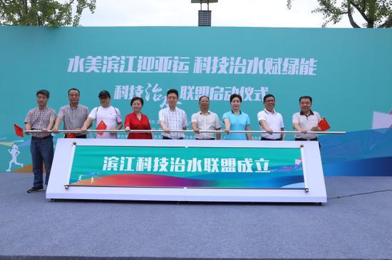 向全国伸出橄榄枝 杭州滨江成立科技治水联盟(图)