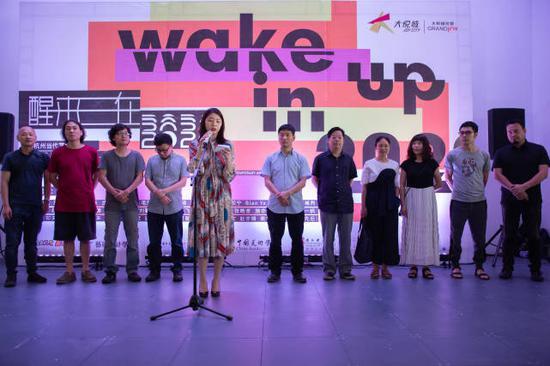 杭州大悦城主办《醒来在2020》艺术展,潮流地标秒变打卡胜地