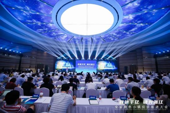 今年已完成400多亿 浙江又签约一批特色小镇重大项目