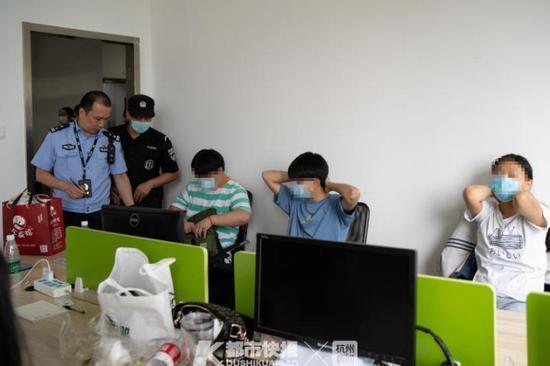 杭州警方捣毁诈骗团伙 抓捕63人涉案金额1300余万
