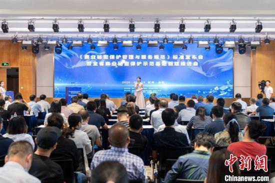 浙江:37个省级单位联手护航知识产权 推100项具体举措