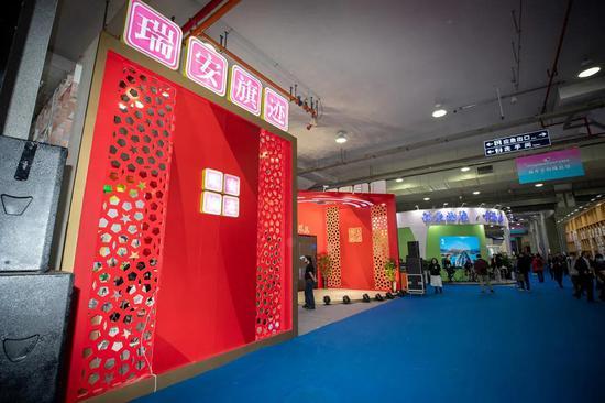 瑞安馆精彩亮相2020温州国际时尚文博会
