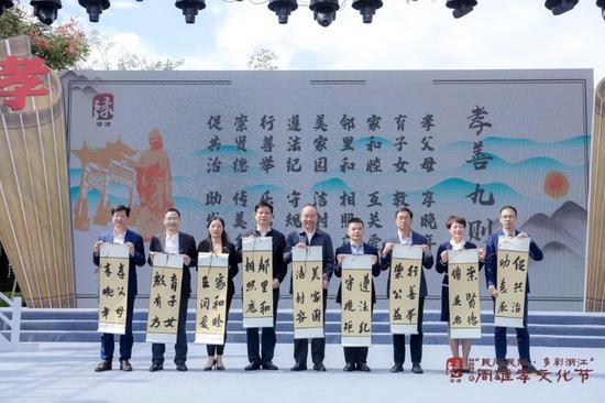 2020年度杭州市精神文明建设十件大事 请你来选