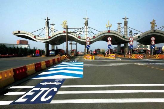 杭州为ETC城市智慧停车试点城市 也要防有人借此诈骗
