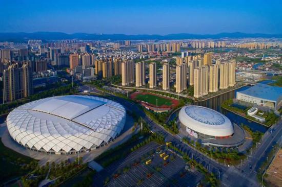 中國輕紡城體育中心體育館竣工驗收 紹興一亞運場館完工
