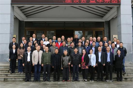 衢州市首个村级孝亲基金会