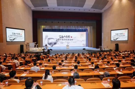 """杭州举行""""富春山居图""""合璧十周年纪念活动 两岸共庆"""