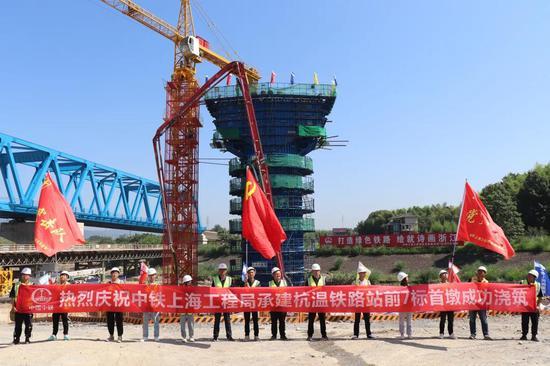 杭温铁路最新进展 杭州到温州出行时间缩短至1小时