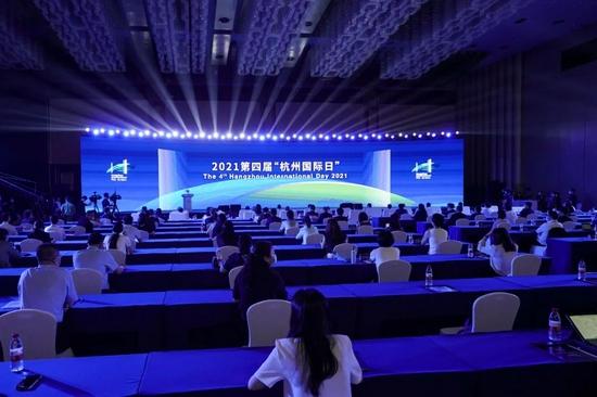 """第四届""""杭州国际日""""开幕 驻华大使表达对杭美好祝福"""