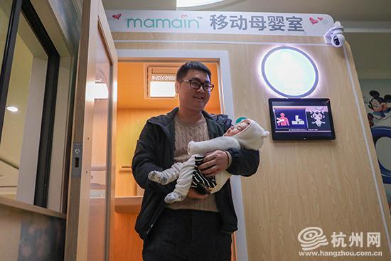 奶爸抱着宝宝开心的从移动母婴室走出来,并表示移动母婴室对独自带宝宝的奶爸提供了很大的便利。