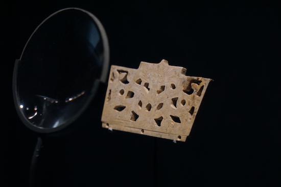 良渚文化时期 玉冠状器