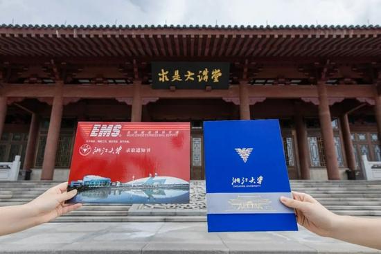 在杭高校录取通知书颜值大比拼 哪一款是你的最爱
