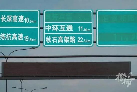 杭州中环首通段正式通车 未来科技城至临平车程缩短