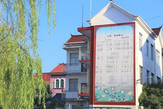 """衢化街道上祝村:""""长寿村""""结出""""幸福果"""""""