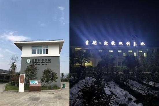 温州科技职业学院:动物医学检验技术专业