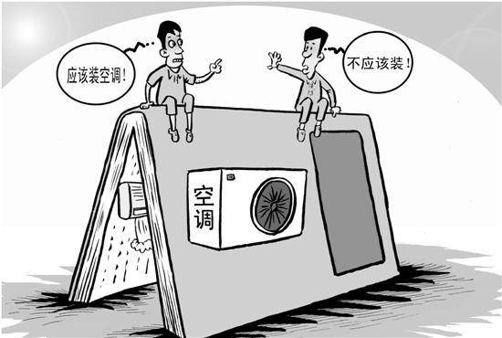 杭州上城区小学争取明年装上空调 西湖区正逐年改造