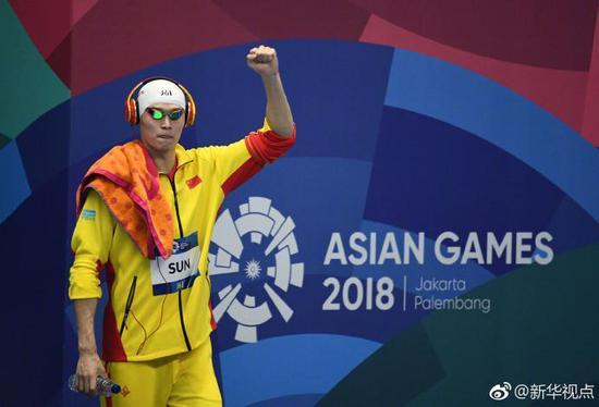 雅加达亚运会迎浙江首金 孙杨摘200米自由泳金牌