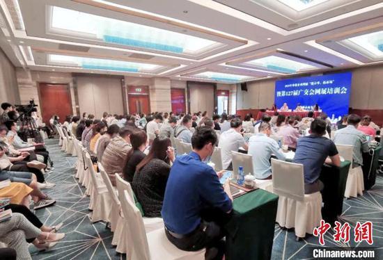 广交会开幕浙江参展企业5399家 展位数居全国第一