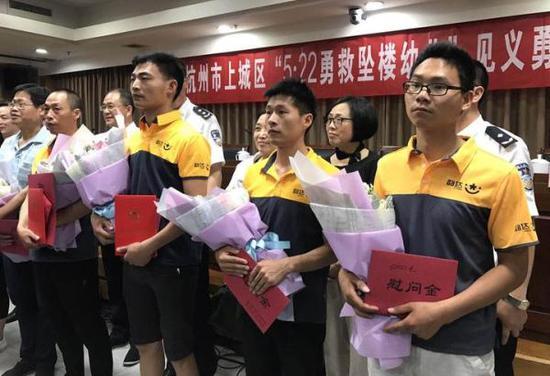 今天上午,杭州市见义勇为基金会和杭州市上城区人民政府对他们予以表彰。